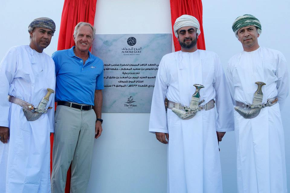 Almouj Golf Grand Opening